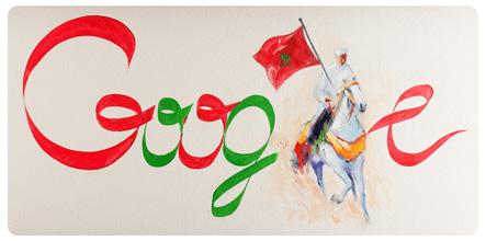 موقع Google يحتفل بذكرى إستقلال المغرب .. Morocco-independence-day-2014-5755116263047168-hp