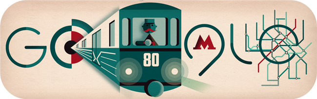 80th Anniversary of the Opening of the Moscow Metro