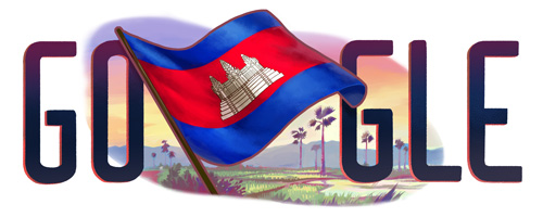 Cambodia Independence Day 2015
