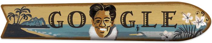 https://www.google.com/logos/doodles/2015/duke-kahanamokus-125th-birthday-5160763417165824-hp.jpg