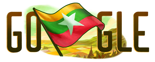 Myanmar National Day 2015