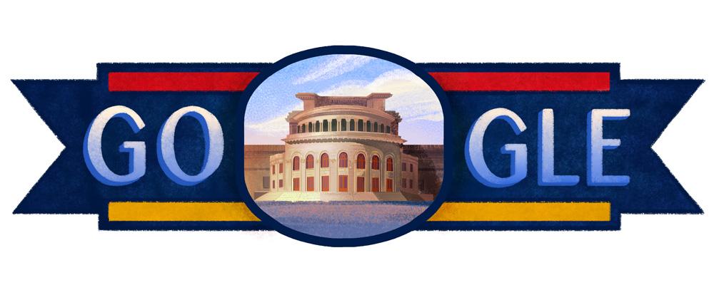 25eanniversaire de l'indépendance de l'Arménie