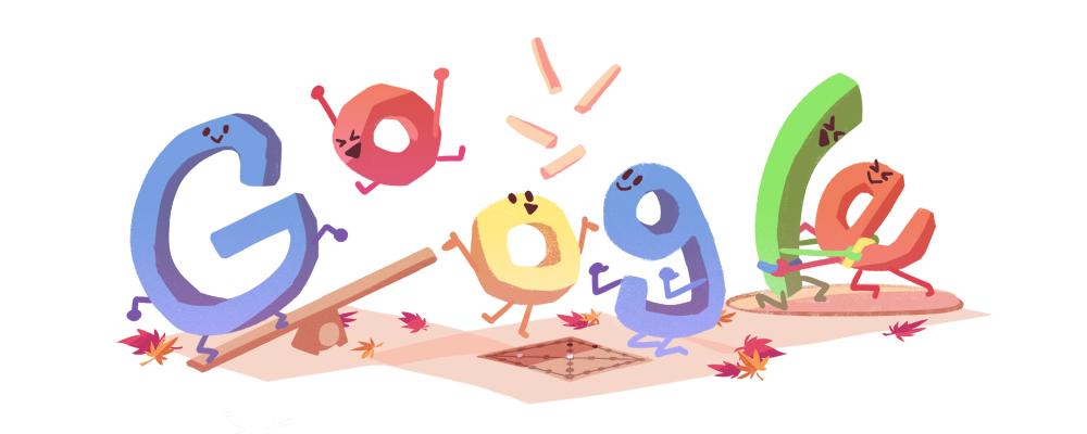 Kho tư liệu hình ảnh thiết kế của Google ! Chuseok-2016-6223678044897280-hp2x