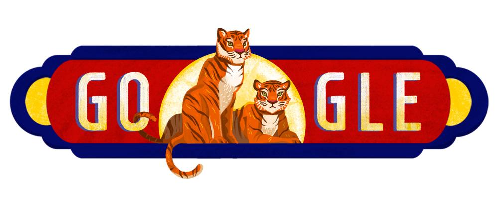 大红花再次现身 Google Doogle,与马来西亚国民一同欢庆国庆日! 8