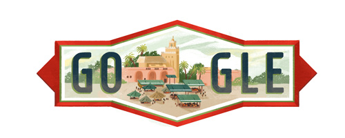 ذكرى استقلال المغرب