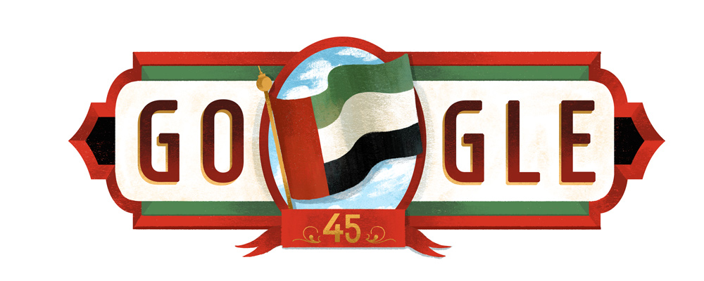 United Arab Emirates National Day 2016