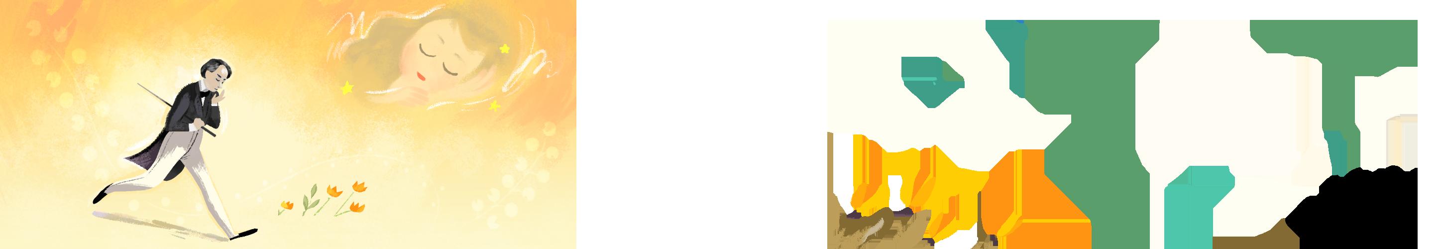 Icc Champions Trophy 2017 Begins