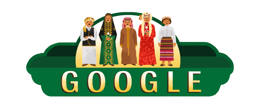 Saudi Arabia National Day 2017