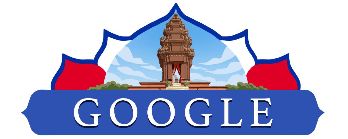 Fête de l'Indépendance du Cambodge2018