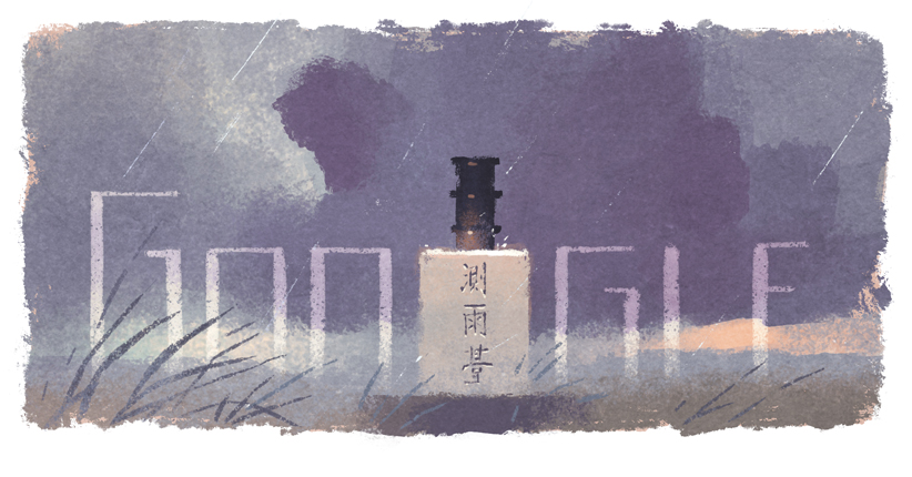 Hommage à Jang Yeong-sil