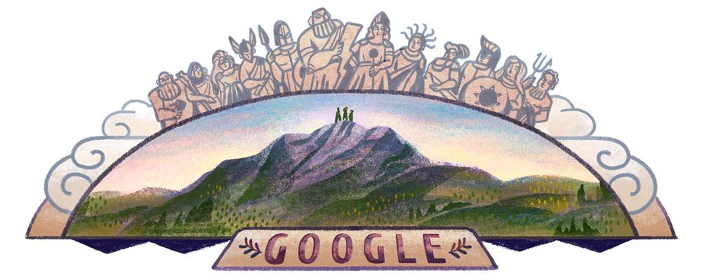 Εορτασμός για το βουνό Όλυμπος