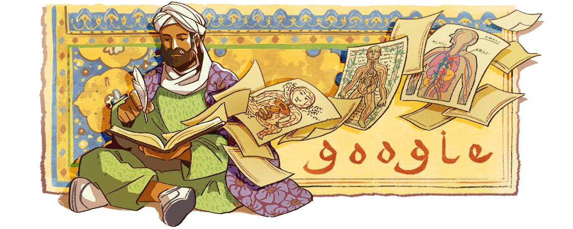 Món àrab islam islamic Pròxim Orient golf Pèrsic Google Doodle