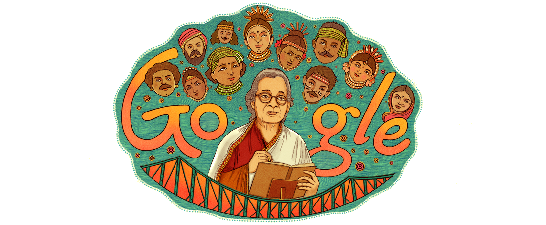 Image result for Mahasweta Devi's 92nd Birthday