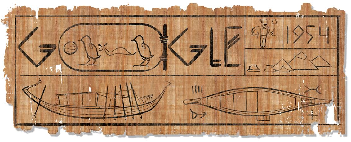 65eanniversaire de la découverte de la barque de Khéops
