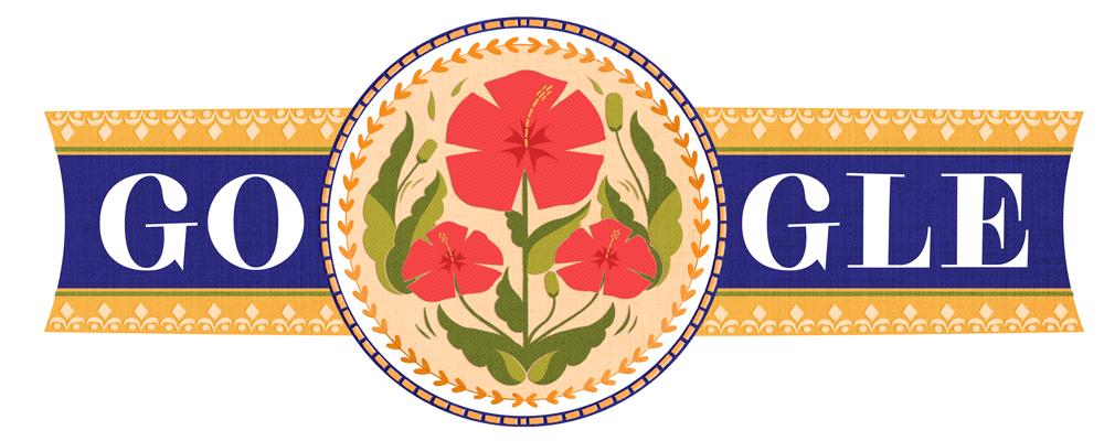 Google Doodle,马来西亚 62 周年国庆日