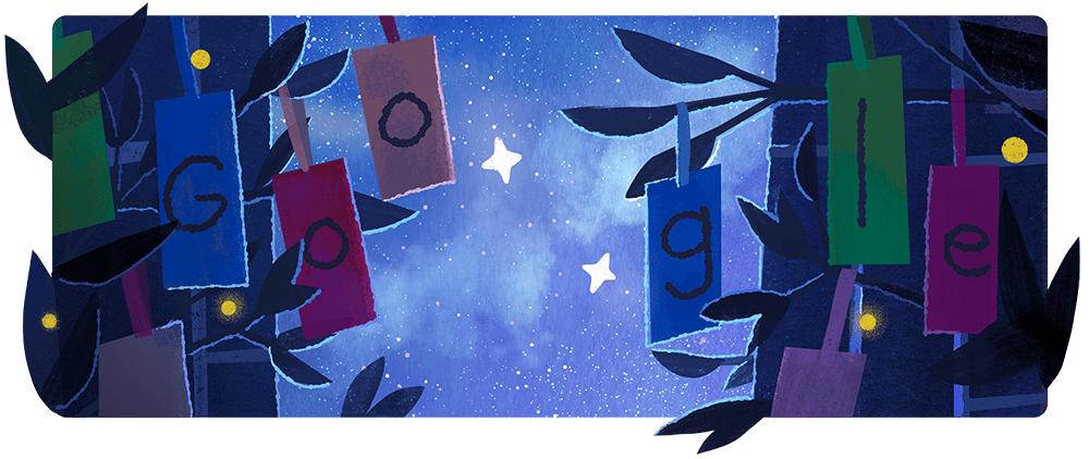 https://www.google.com/logos/doodles/2019/tanabata-2019-5160058861125632-2x.png