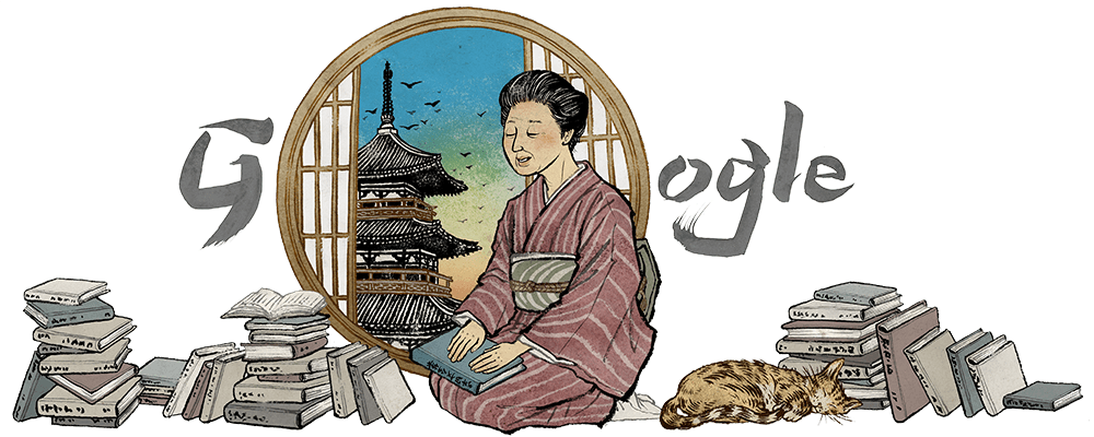 https://www.google.com/logos/doodles/2020/aya-kodas-116th-birthday-6753651837108515-2x.png