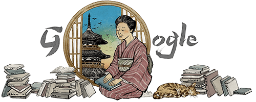 Aya Kōda's 116th Birthday