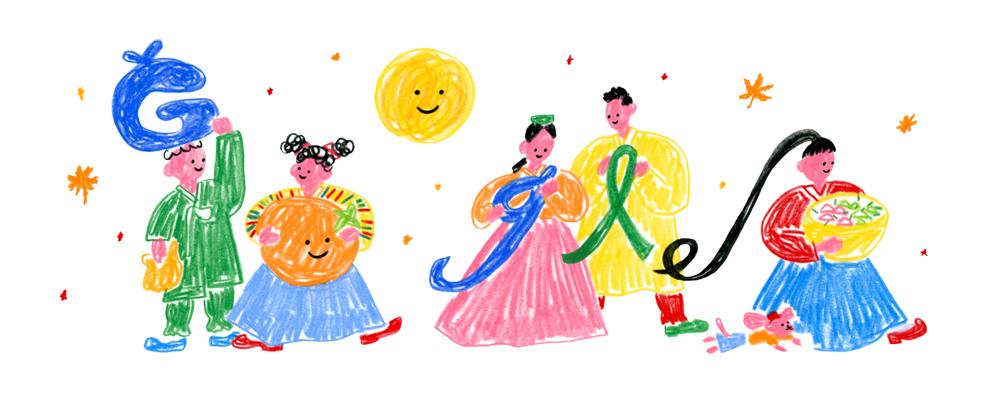 https://www.google.com/logos/doodles/2020/chuseok-2020-6753651837108559-2x.jpg