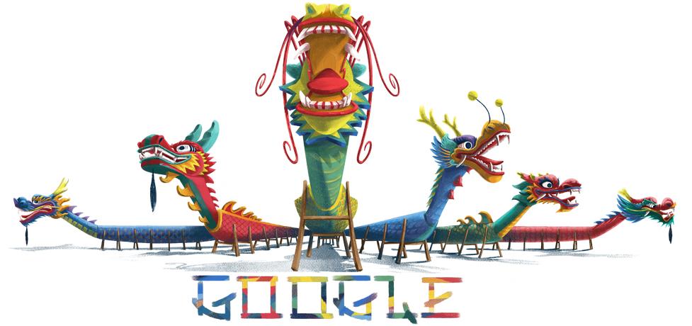 Dragon Boat Festival 2020