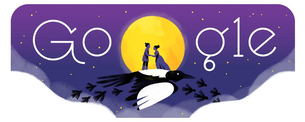 https://www.google.com/logos/doodles/2020/qixi-festival-2020-taiwan-6753651837108511-2x.jpg