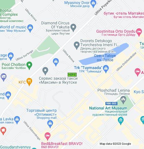 Yakutsk, Russia - Google My Maps on khabarovsk russia map, volsk russia map, vladivostok russia map, irkutsk russia map, yakutia russia map, markovo russia map, siberia russia map, elista russia map, volga river map, tallinn russia map, chita russia map, petropavlovsk-kamchatsky russia map, yerevan russia map, vilnius russia map, yurga russia map, sakha russia map, altai krai russia map, simferopol russia map, tynda russia map, hawaii russia map,