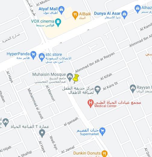 Jame3 Al Mohaisen Google My Maps