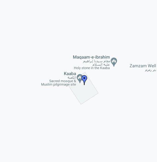 Mecca, Makka, Kaaba, Saudi Arabia - Google My Maps