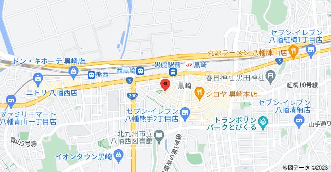 〒806-0021 福岡県北九州市八幡西区黒崎4丁目6−1の地図