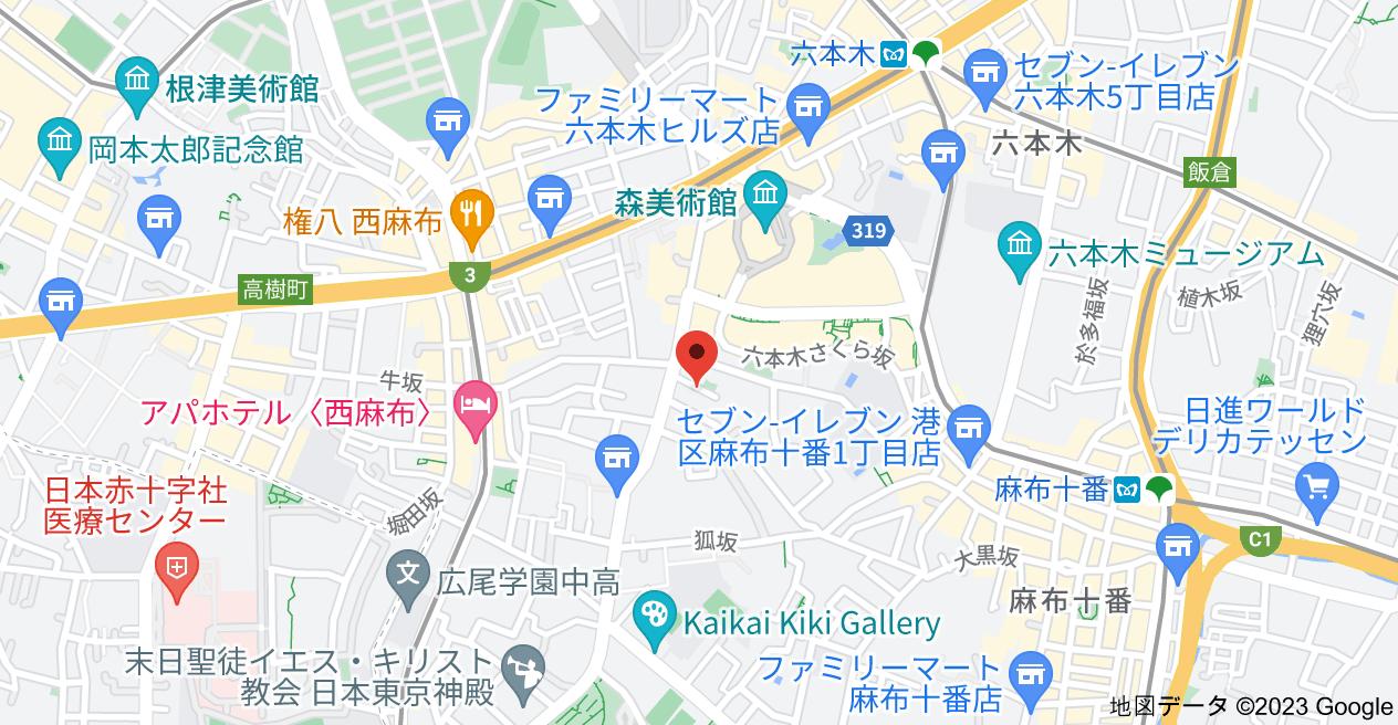 〒106-0046 東京都港区元麻布3丁目1 グランカーサ六本木の地図