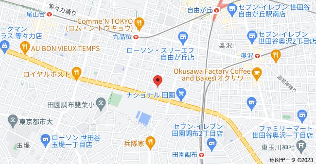 〒158-0083 東京都世田谷区奥沢6丁目1−21の地図