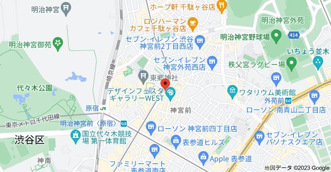 〒150-0001 東京都渋谷区神宮前3丁目24−9 東坡の地図
