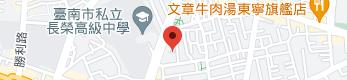 攏通網(全產業供應鏈信息需求管理)地圖