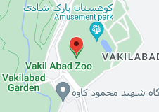 Map of Vakil Abad Zoo