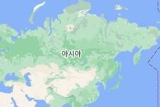 Location of 러시아