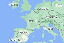 Location of צרפת