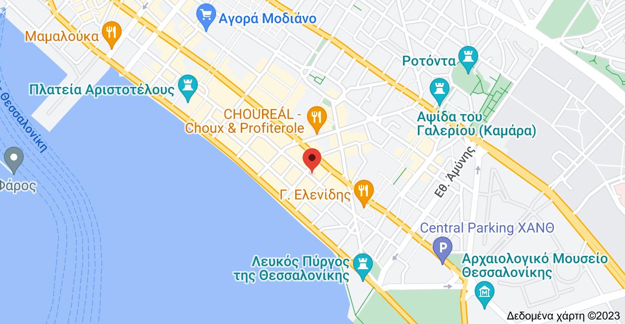 Χάρτης του/της Μητροπόλεως 72, Θεσσαλονίκη 546 22