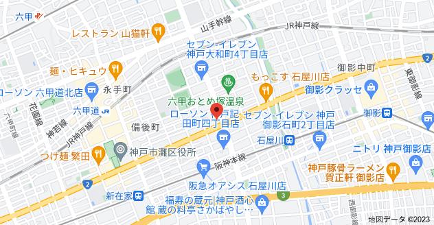 ラーメン荘 歴史を刻め 六甲道の地図