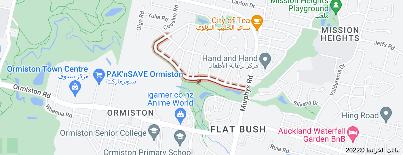 Location of Multose Drive