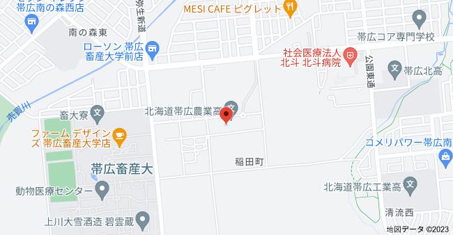 〒080-0834 北海道帯広市稲田町西1線9の地図