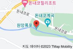 원앙폭포 지도