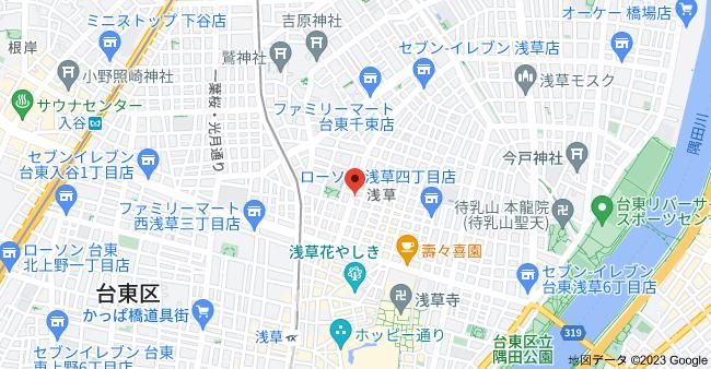 〒111-0032 東京都台東区浅草4丁目20−3の地図