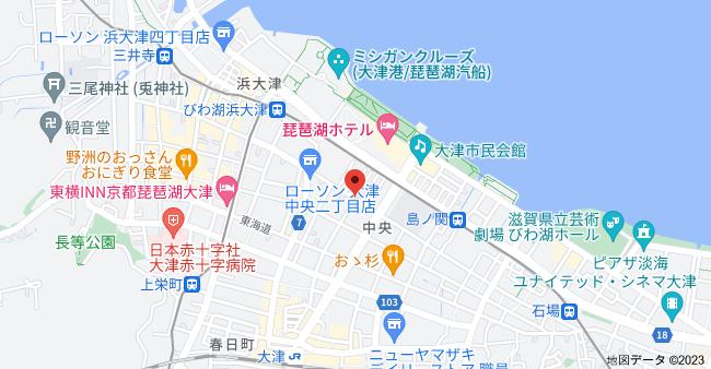 〒520-0043 滋賀県大津市中央2丁目4−11の地図