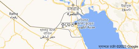 Location of কুয়েত
