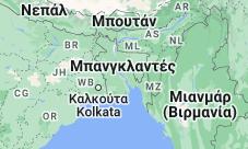 Location of Μπανγκλαντές