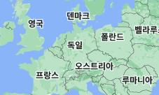 Location of 독일