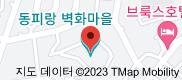 동피랑 벽화마을 지도