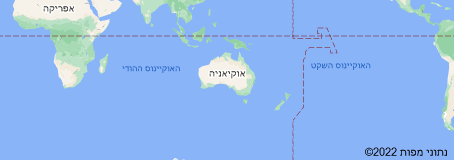 Location of אוסטרליה