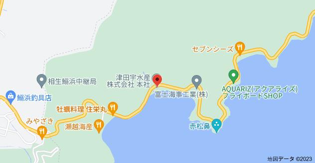 〒671-1332 兵庫県たつの市御津町室津1316−1の地図