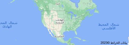 Location of الولايات المتحدة